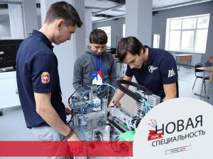Мехатроника и мобильная робототехника