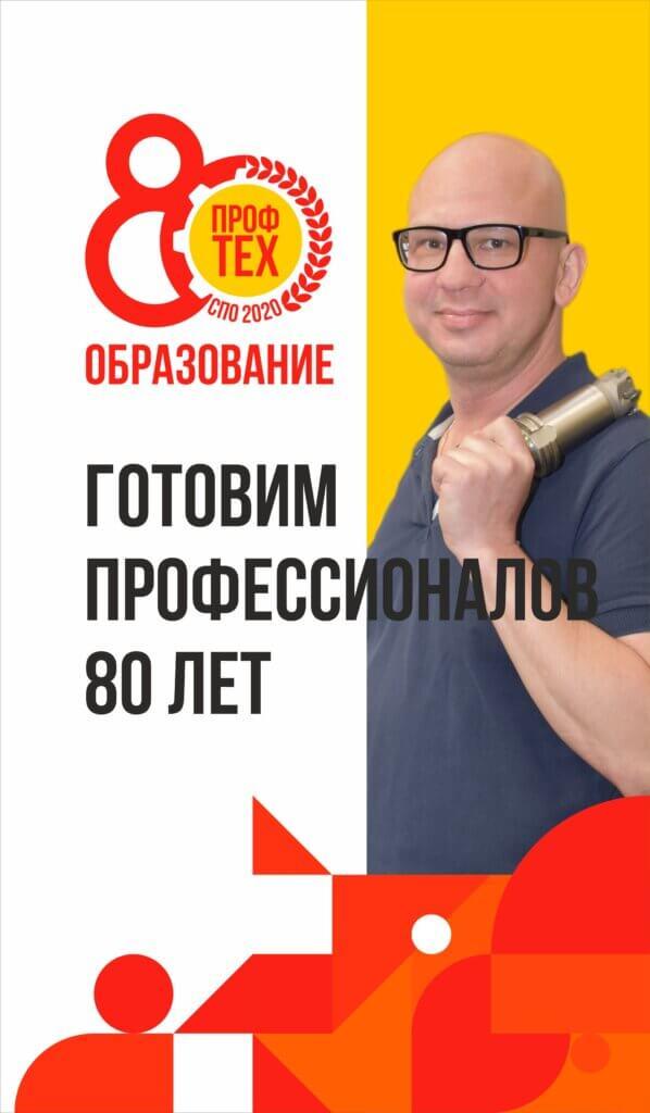 постеры 120х70-1