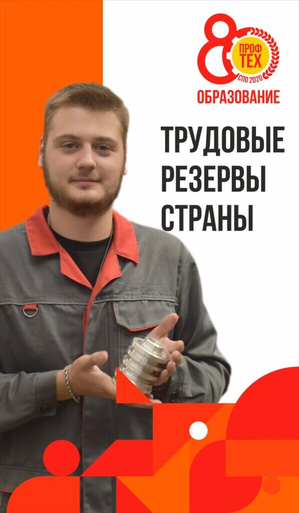 постеры 120х70-10