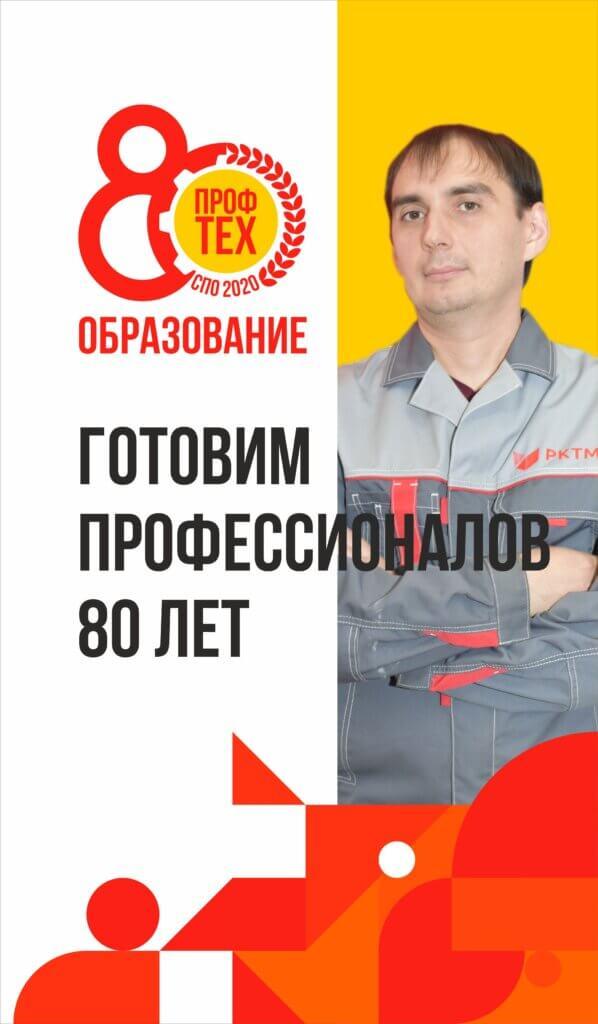 постеры 120х70-2
