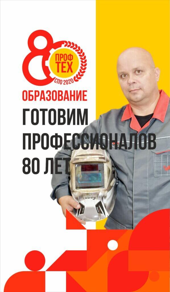 постеры 120х70-3