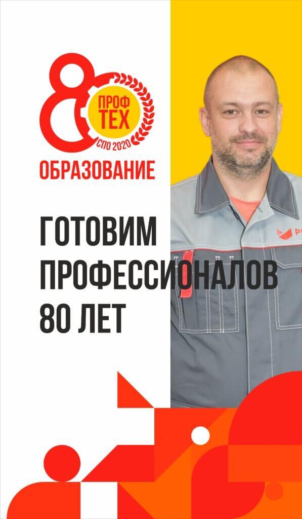 постеры 120х70-4