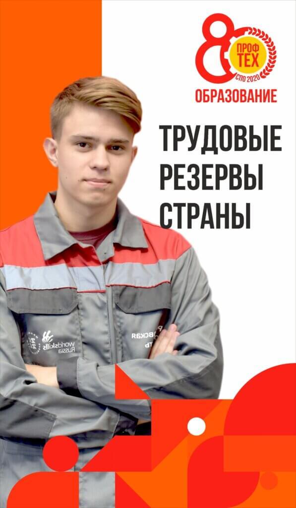постеры 120х70-5