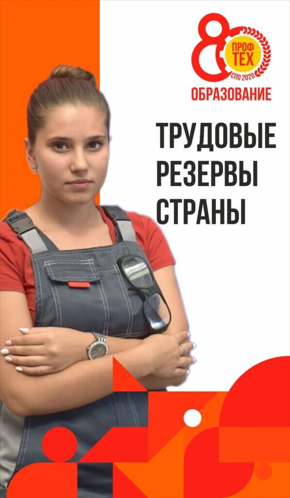 постеры 120х70-7